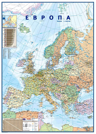 Evropa Politicheska Karta